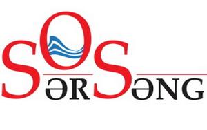 1378384900_copy-of-logo-serseng-new-3