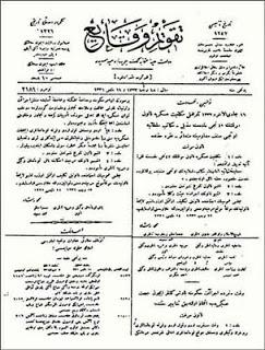 Ottoman-Tehcir_Law