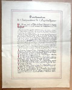 Proclamation_de_l`independance_de_l`Azerbaidjan