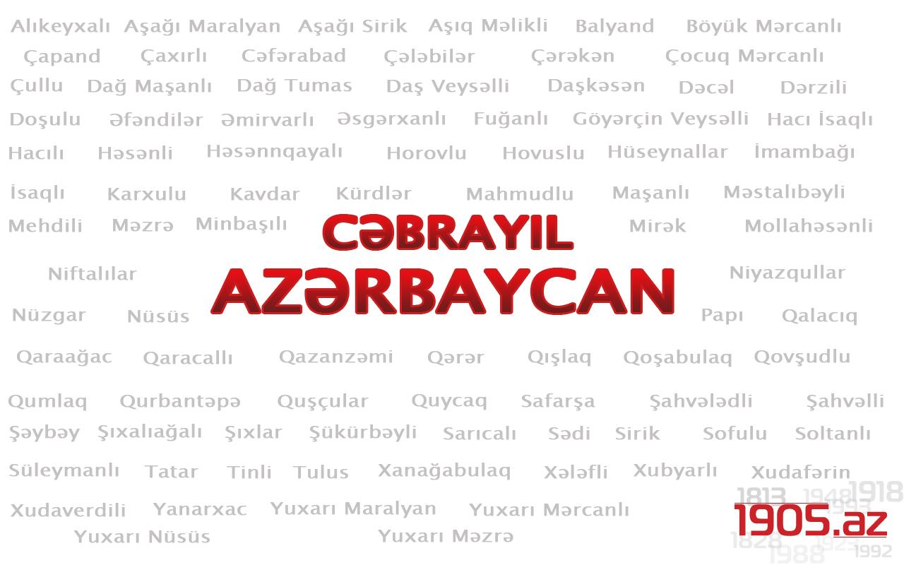 Cabrail(Wallpaper)1