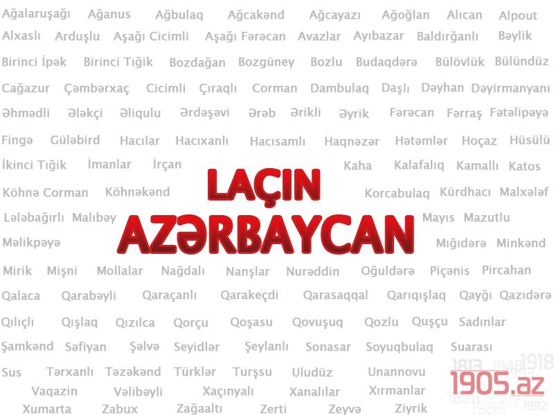 Lacin3