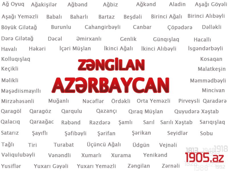 Zengilan wallpaper3