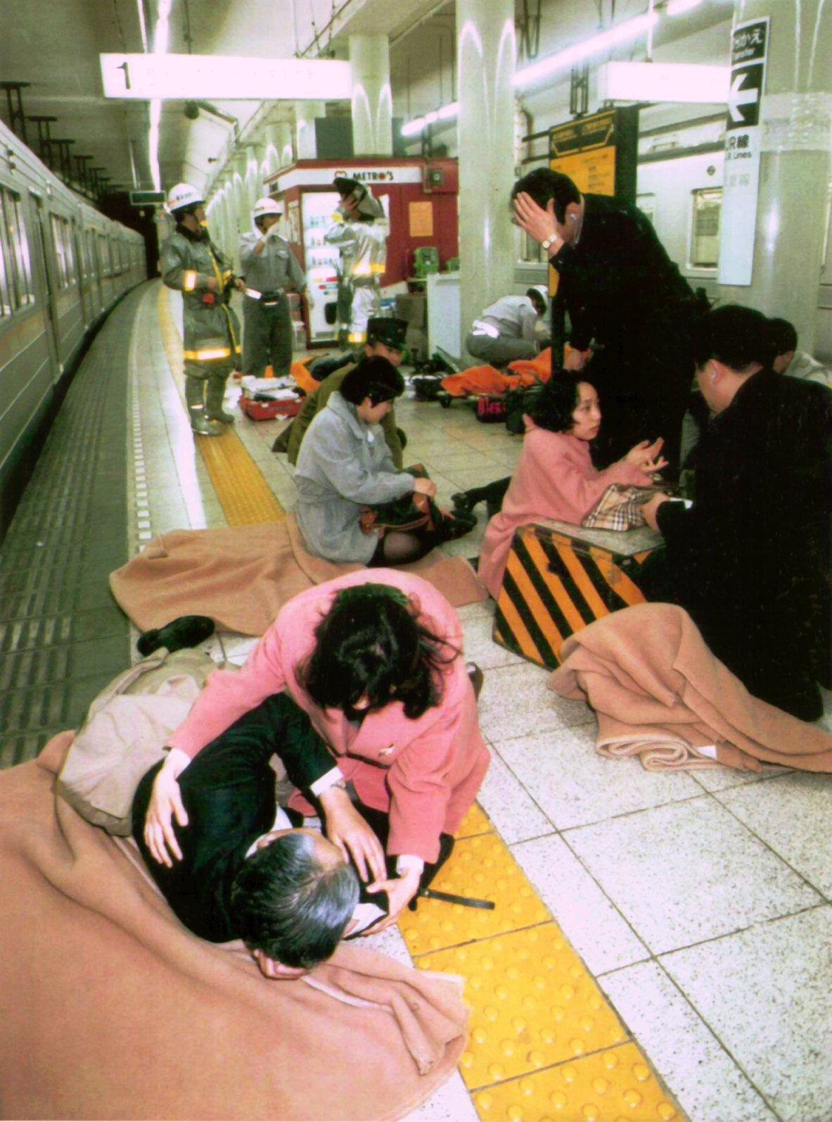 FILE SUBWAY NERVE GAS ATTACK 1995