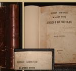 az-ermenilerin-gelisi193-140