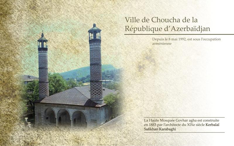 choucha 2