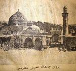 irevan190-140