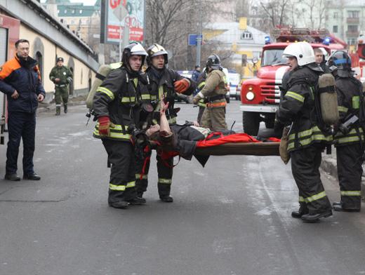 moskva metro terror