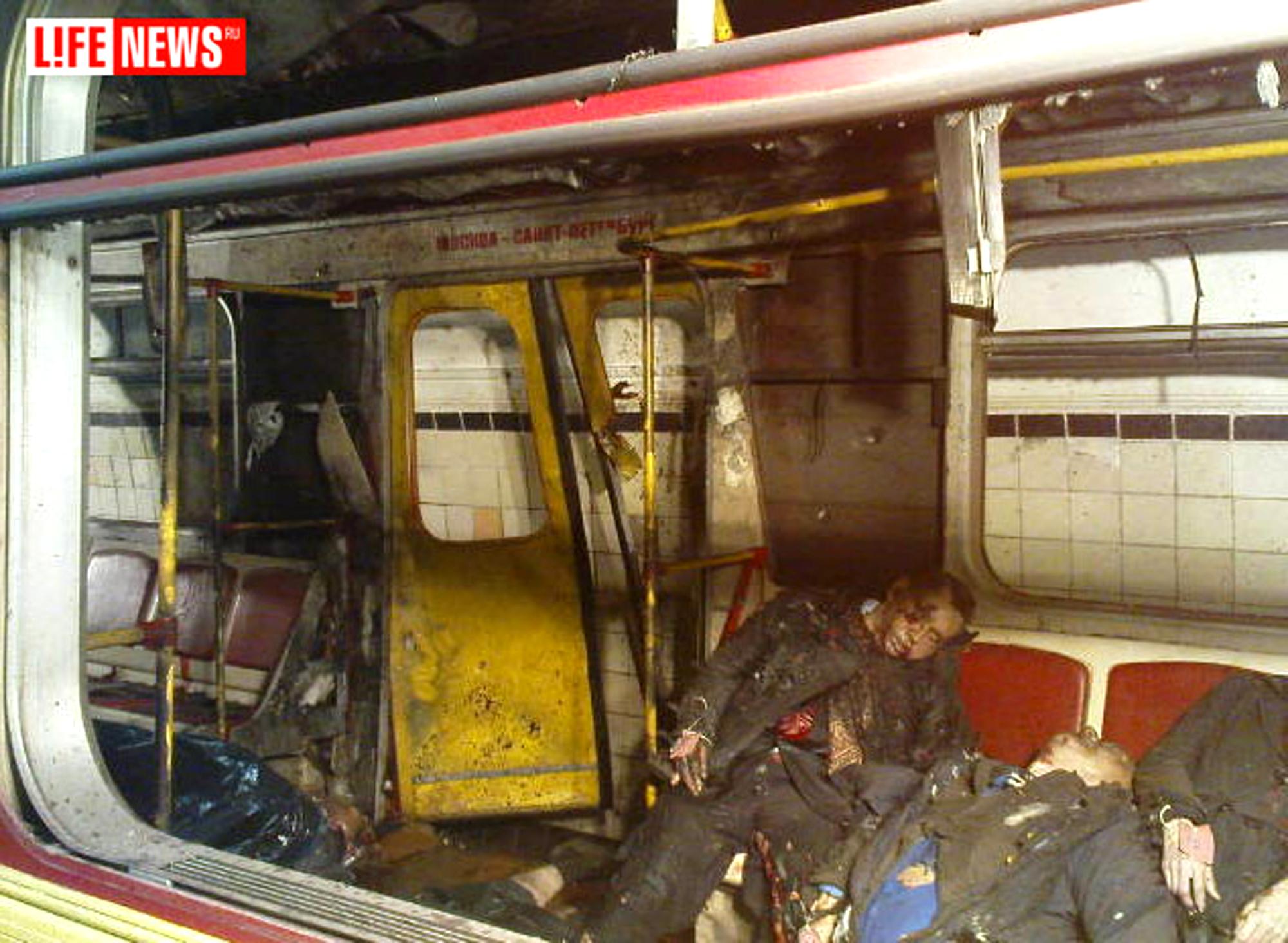 stanice Lubjanka obete zranení polícia explózie samovražedné atentáty