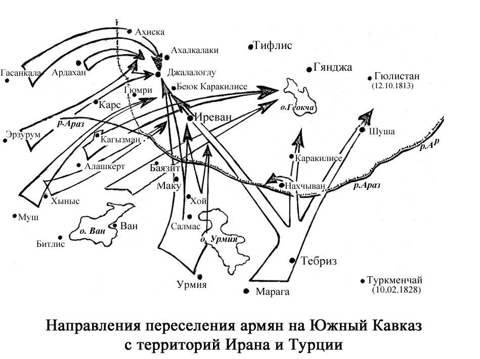 ErmenilerinCenubi-Kafkasa-kocurulmesi-Tursii-300x224