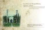 az_wallpaper-Ağdam-Cuma-məscidi-1024x639