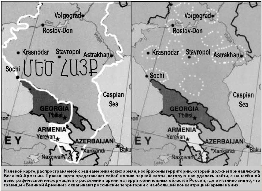 """Rusiyanın cənubu """"Böyük Ermənistan"""" xəritəsində"""