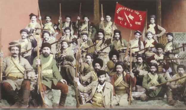 Armenian terror