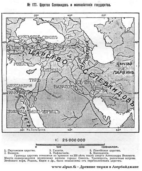 Азербайджан или Атропатена