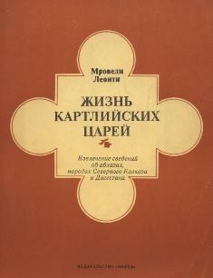 1905.az Rizvan Huseynov arasdirma