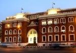 Alexandria-University kicik