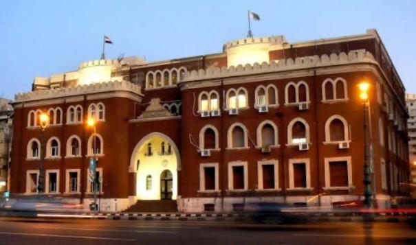 Alexandria-University