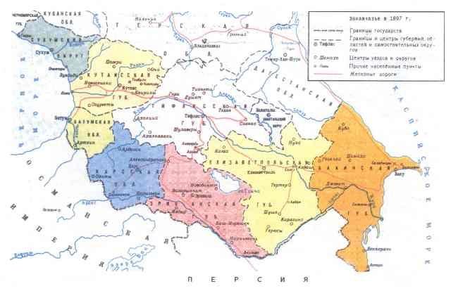 ru-ermeni-tehlil-manshet-1.jpg