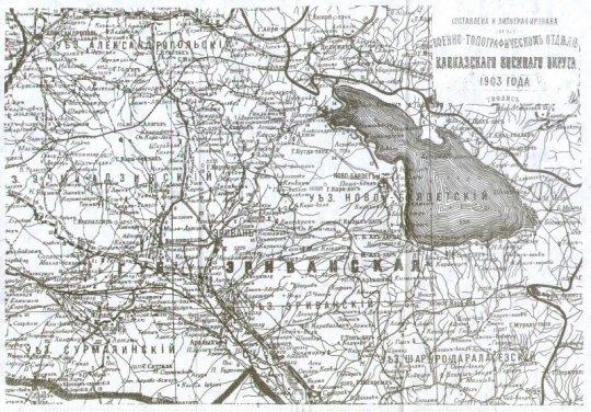 Карта Эриваньсой губернии 1903 г