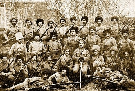 Член армянской буржуазной