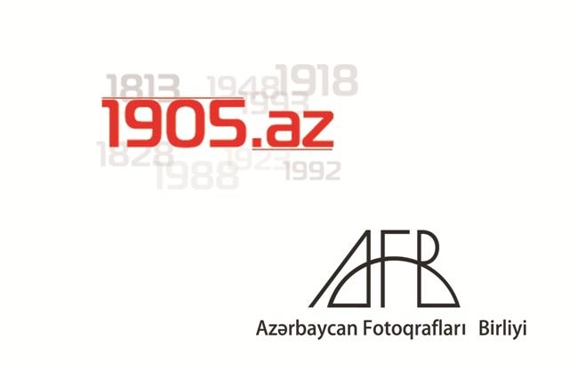Şəhidlər və Şahidlər (fotoqalereya)