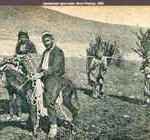 армянский этнос kicik