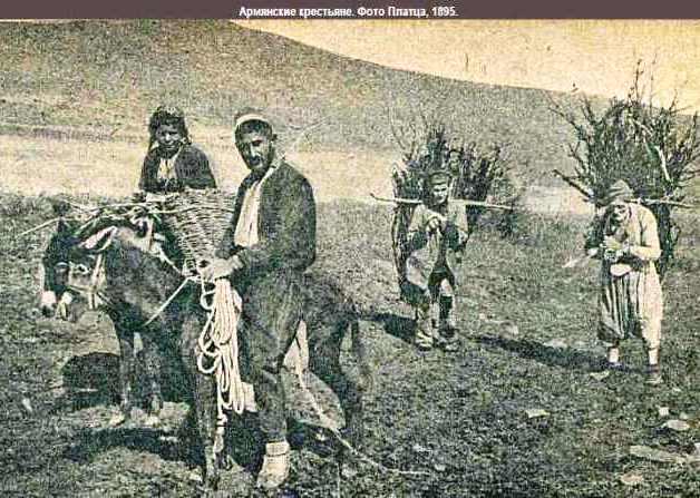 армянский этнос