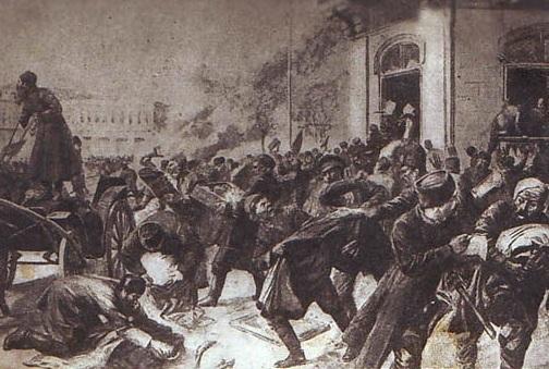 Baku 1905