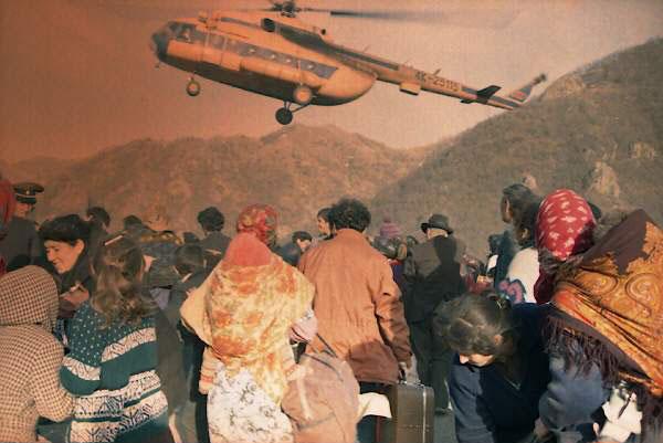 24.-Helikopter-rezindən-deyil