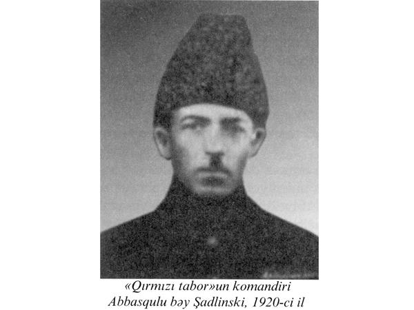 Abasqulubəy şadlinski