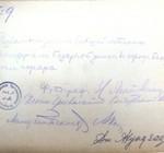 Foto Solmaz Rüstəmova - Tohidi 1918-ci il Azərbaycan Qırğınları Şəkil və Sənədlərdə fotoalbomu kicik