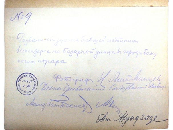 Foto Solmaz Rüstəmova - Tohidi 1918-ci il Azərbaycan Qırğınları Şəkil və Sənədlərdə fotoalbomu