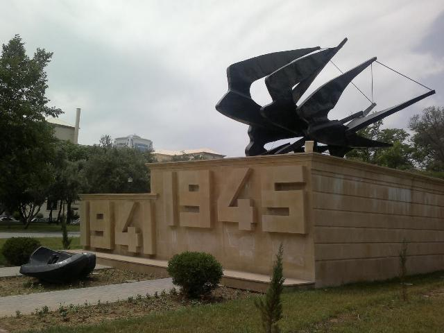 Мемориал в Баку, установленный в память об участниках Великой Отечественной войны 1941—1945 гг.
