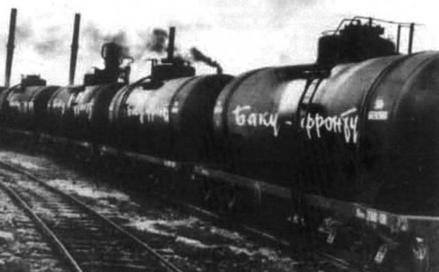 Отправка нефти на фронт. Баку, 1942 год