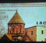 Qafqaz albaniyası filmi kicik