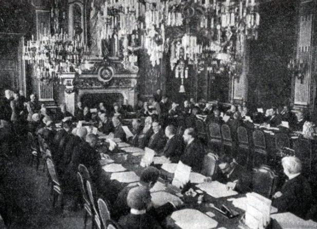 Версальская конференция