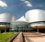 В решении Большой палаты Европейского суда min