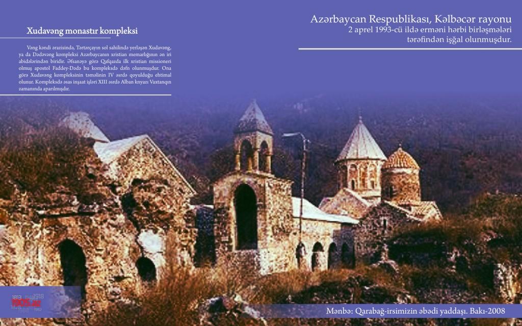 az-wall-Xudavəng monastır kompleksi-Кəlbəсər rayonu-site