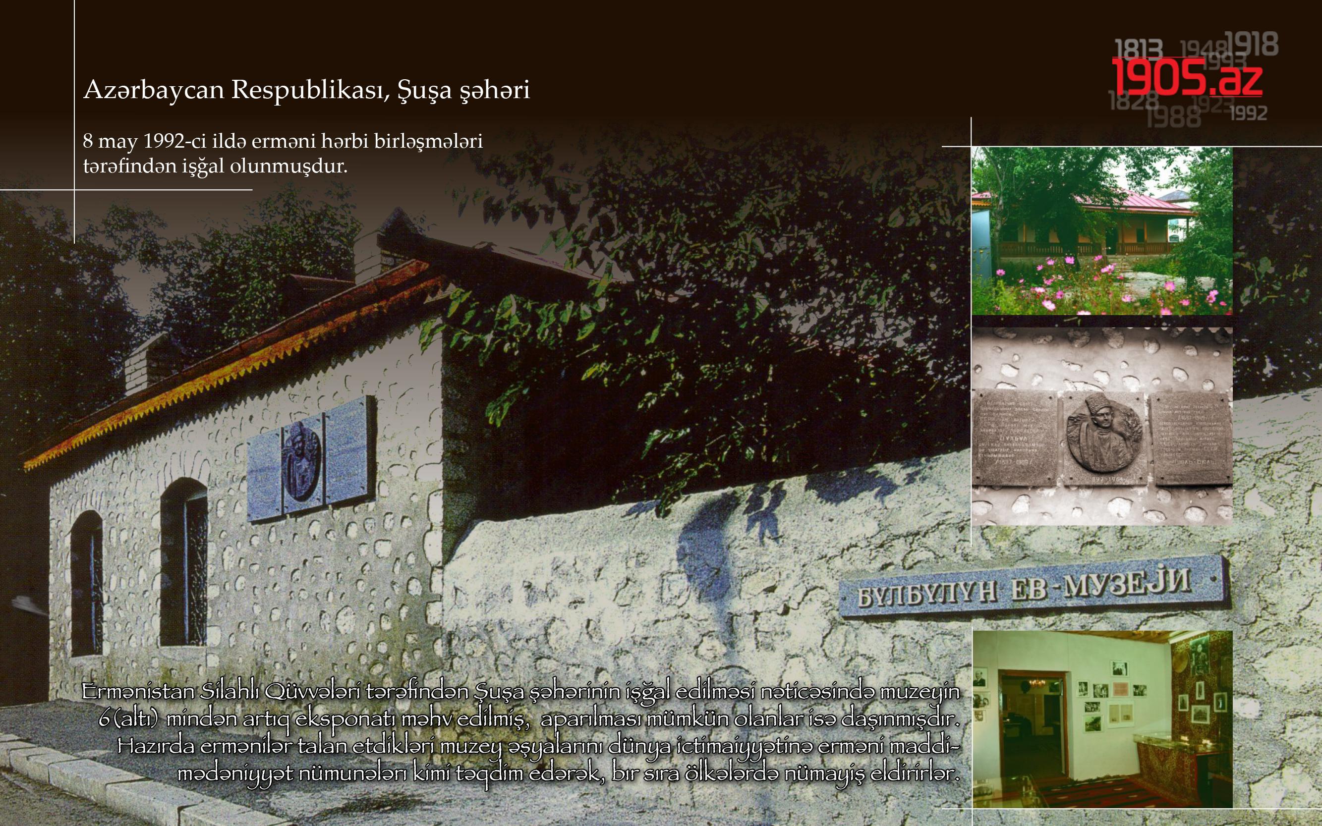 wallpaper_bulbulun_ev_muzeyi_az
