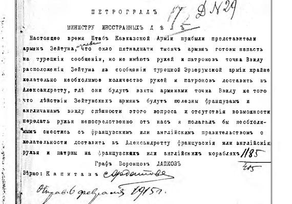 Документ 42.