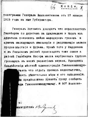 Perimcek-38