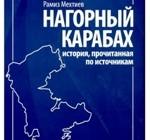 Ramiz-Mehdiyev-kitab