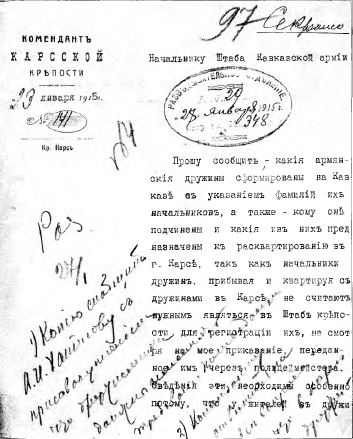 ru_soyqirimi-tehlil-manset-Perimcek-37