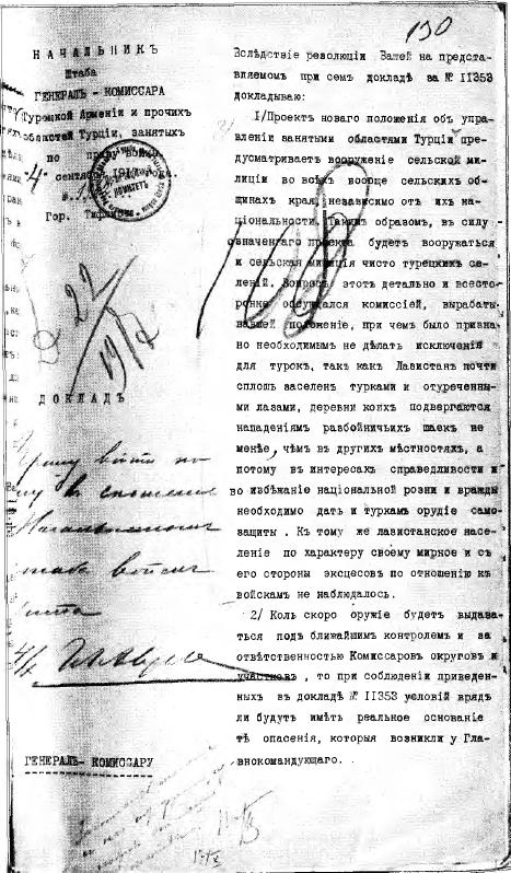 ru_soyqirimi-tehlil-manset-Perimcek-62