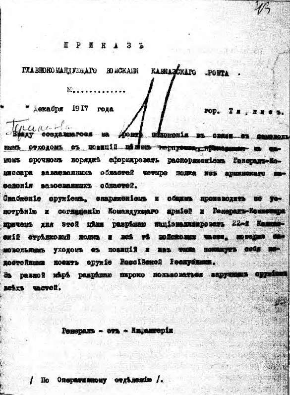 ru_soyqirimi-tehlil-manset-Perimcek-63