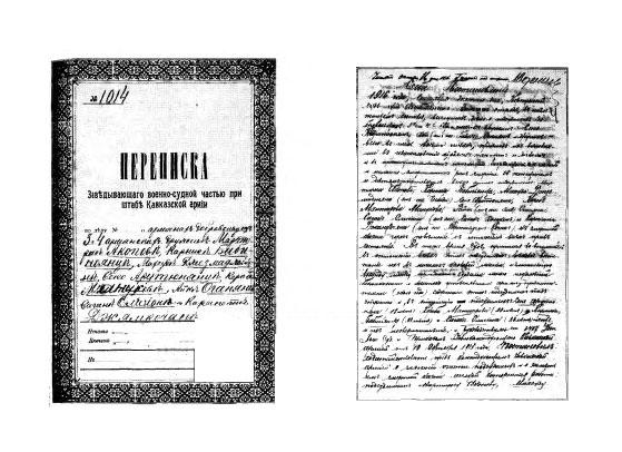 ru_soyqirimi-tehlil-manset-Perimcek-55