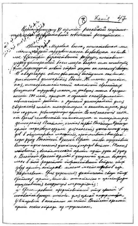 ru_7manset-Perimcek-91