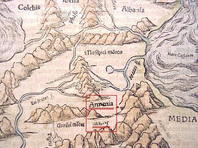 armenskayaloj