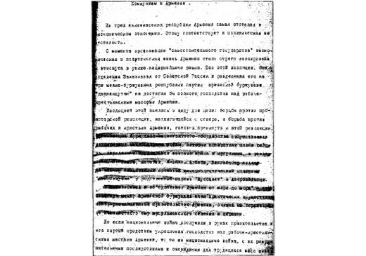 document-88