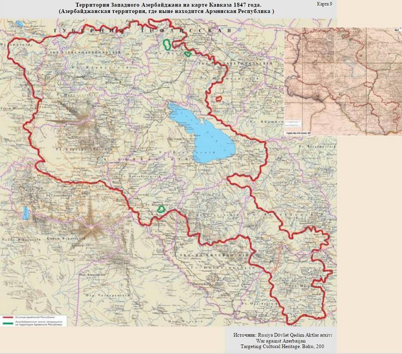Завоевание Иреванского ханства