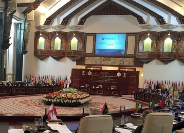 Парламентский Союз стран-членов ОИС